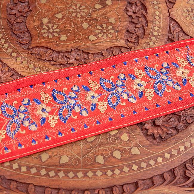 【全5色】 【極太幅7.5cm】 チロリアンテープ メーター売 - 金糸が美しい 更紗模様のゴータ刺繍 −金魚草 5 - 裏面はこのようになっています