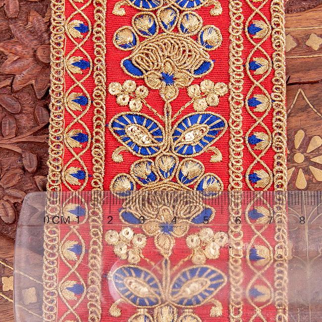 【全5色】 【極太幅7.5cm】 チロリアンテープ メーター売 - 金糸が美しい 更紗模様のゴータ刺繍 −金魚草 7 - 横幅はこのくらい