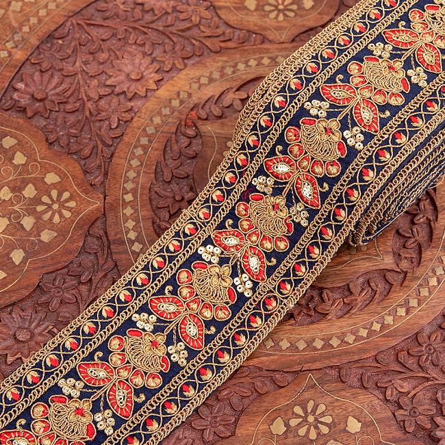 【全5色】 【極太幅7.5cm】 チロリアンテープ メーター売 - 金糸が美しい 更紗模様のゴータ刺繍 −金魚草 9 - 2:紺