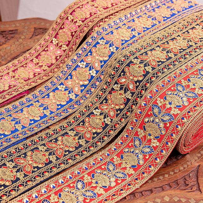 【全5色】 【極太幅7.5cm】 チロリアンテープ メーター売 - 金糸が美しい 更紗模様のゴータ刺繍 −金魚草の写真