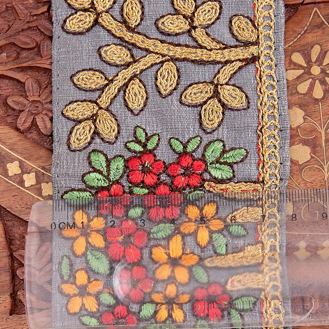 【極太幅8cm】 チロリアンテープ メーター売 - 金糸が美しい 更紗模様のゴータ刺繍  - 満開 7 - 横幅はこのくらい