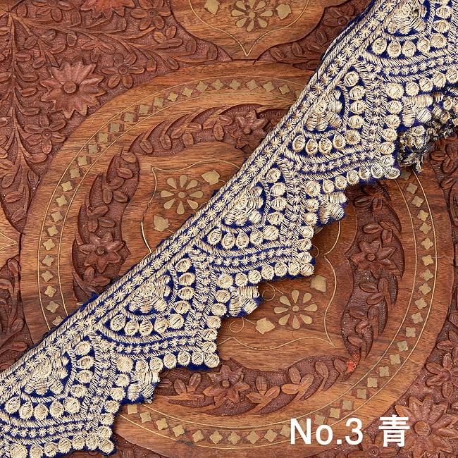 チロリアンテープ メーター売 - 金糸が美しい 更紗模様のゴータ刺繍  〔幅:約6.5cm〕 メヘンディ 寒色 10 - 3:青