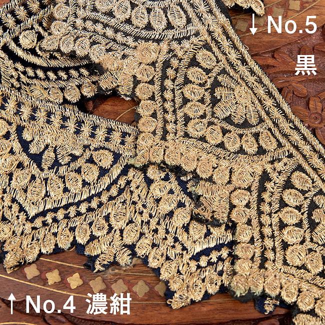 チロリアンテープ メーター売 - 金糸が美しい 更紗模様のゴータ刺繍  〔幅:約6.5cm〕 メヘンディ 寒色 13 - 4:濃紺 5:黒 ニていますが、絶妙に色合いが異なります