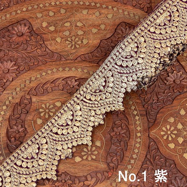 チロリアンテープ メーター売 - 金糸が美しい 更紗模様のゴータ刺繍  〔幅:約6.5cm〕 メヘンディ 寒色 8 - 1:紫