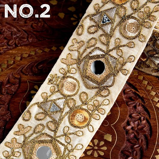 約9m チロリアンテープ ロール売  〔各色あり〕チロリアンテープ - 金糸が美しい ミラーワーク刺繍〔幅:約6.5cm〕 8 - 【No.2】ベージュ×ゴールド