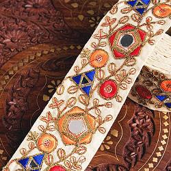 約9m チロリアンテープ ロール売  〔各色あり〕チロリアンテープ - 金糸が美しい ミラーワーク刺繍〔幅:約6.5cm〕の商品写真