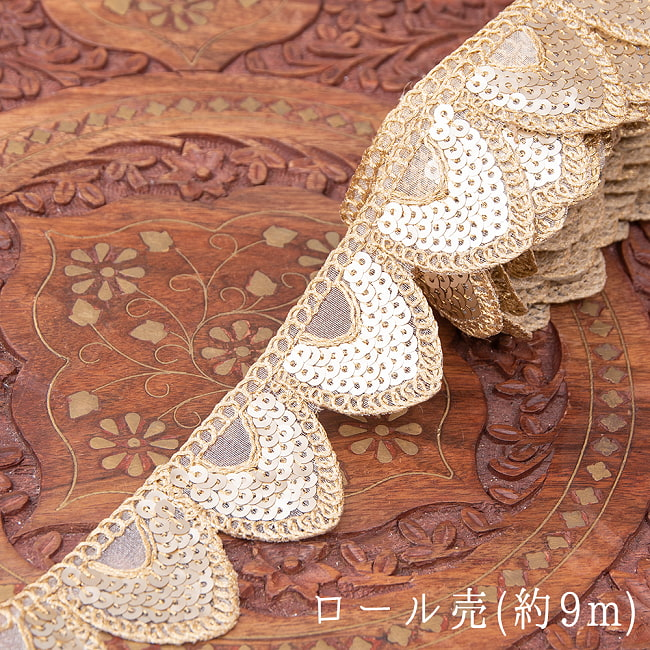 約9m チロリアンテープ ロール売 - 金糸が美しい 更紗模様のゴータ刺繍〔幅:約4cm〕 - 鱗の写真