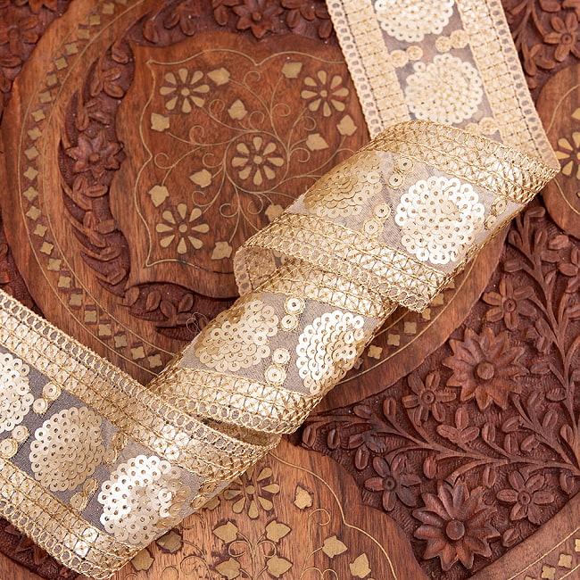 チロリアンテープ メーター売 - 金糸が美しい 更紗模様のゴータ刺繍〔幅:約6.5cm〕 - マハル 3 - 他にはないとても素敵な雰囲気