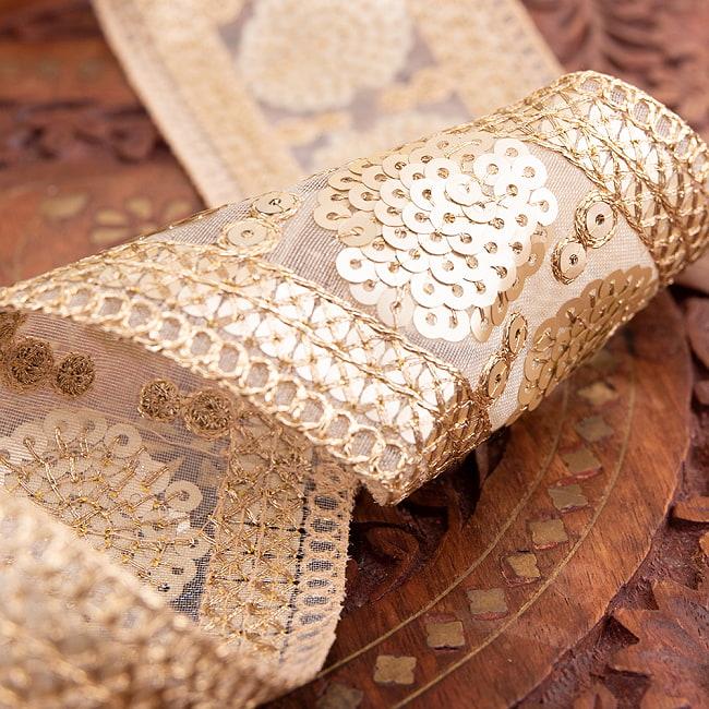 チロリアンテープ メーター売 - 金糸が美しい 更紗模様のゴータ刺繍〔幅:約6.5cm〕 - マハル 4 - 別の角度から