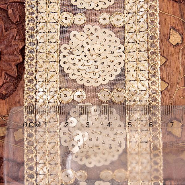 チロリアンテープ メーター売 - 金糸が美しい 更紗模様のゴータ刺繍〔幅:約6.5cm〕 - マハル 7 - 横幅はこのようになります