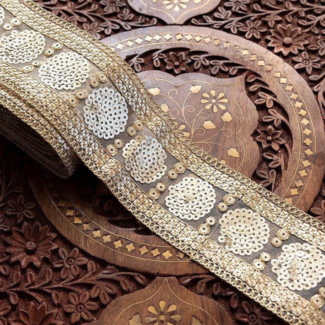 チロリアンテープ メーター売 - 金糸が美しい 更紗模様のゴータ刺繍〔幅:約6.5cm〕 - マハル 8 - 高級感があります