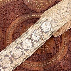 チロリアンテープ メーター売 - 金糸が美しい 更紗模様のゴータ刺繍〔幅:約6.5cm〕 - マハルの商品写真