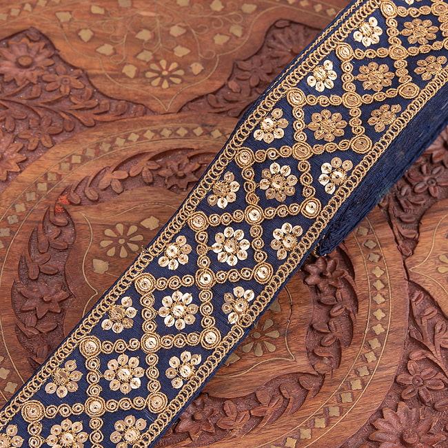 【全7色】約9m チロリアンテープ ロール売 - 金糸が美しい 更紗模様のゴータ刺繍〔幅:約5.8cm〕 - ハンデラバード 10 - 3:紺