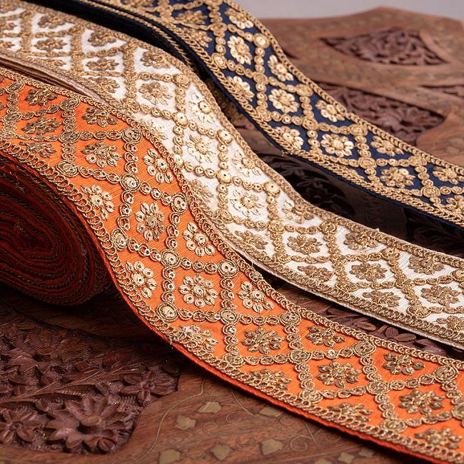【全7色】約9m チロリアンテープ ロール売 - 金糸が美しい 更紗模様のゴータ刺繍〔幅:約5.8cm〕 - ハンデラバード 12 - 並べても美しい