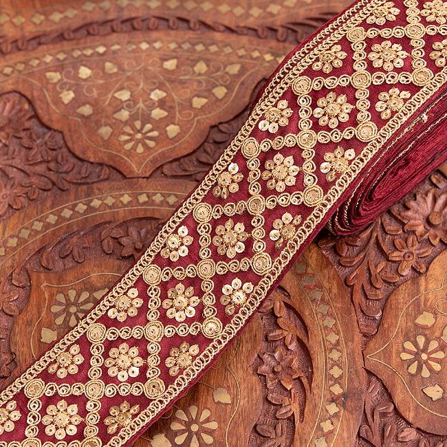 【全7色】約9m チロリアンテープ ロール売 - 金糸が美しい 更紗模様のゴータ刺繍〔幅:約5.8cm〕 - ハンデラバード 13 - 4:ボルドー