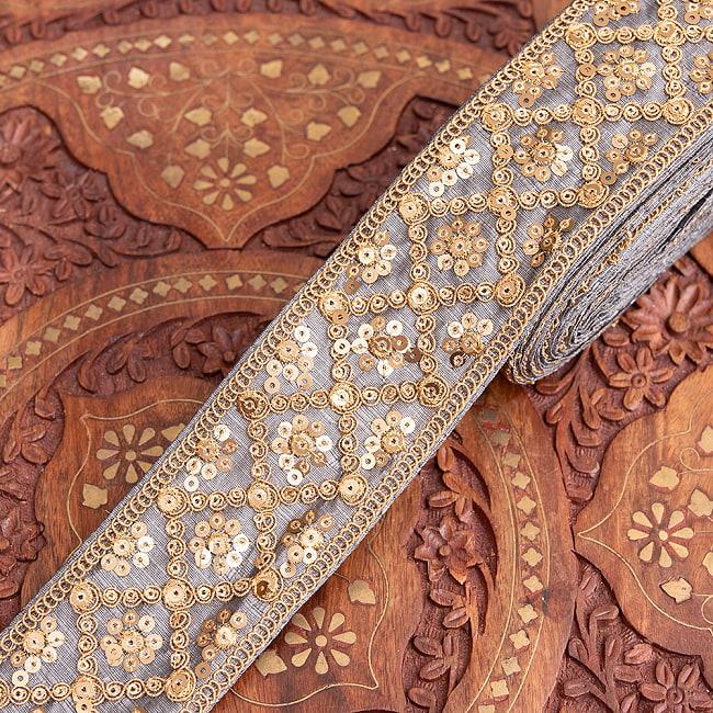 【全7色】約9m チロリアンテープ ロール売 - 金糸が美しい 更紗模様のゴータ刺繍〔幅:約5.8cm〕 - ハンデラバード 15 - 6:グレー