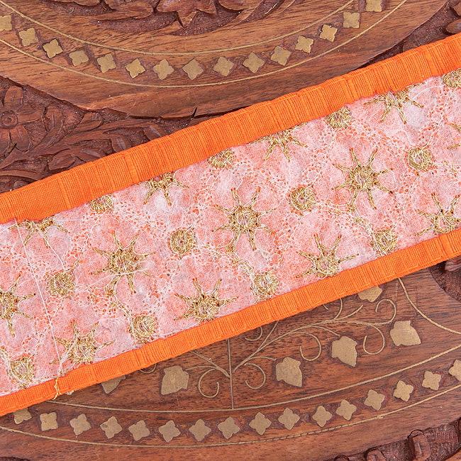 【全7色】約9m チロリアンテープ ロール売 - 金糸が美しい 更紗模様のゴータ刺繍〔幅:約5.8cm〕 - ハンデラバード 5 - 裏面はこのようになっております