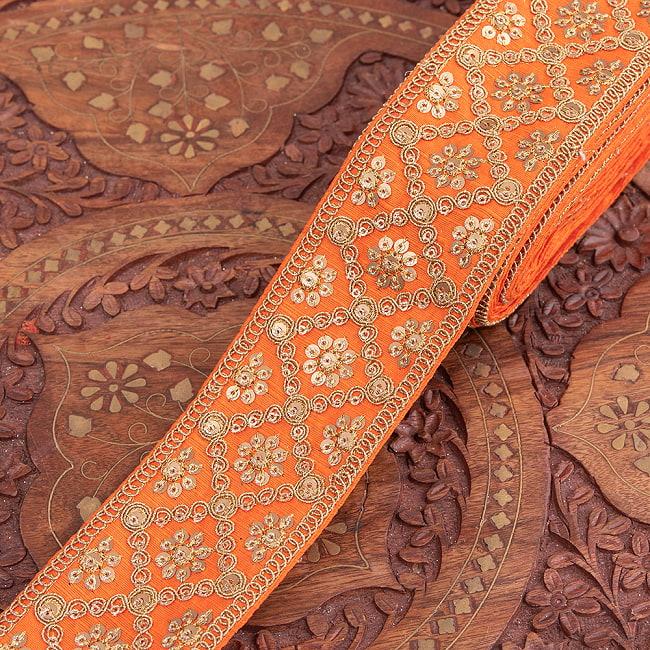 【全7色】約9m チロリアンテープ ロール売 - 金糸が美しい 更紗模様のゴータ刺繍〔幅:約5.8cm〕 - ハンデラバード 8 - 1:オレンジ