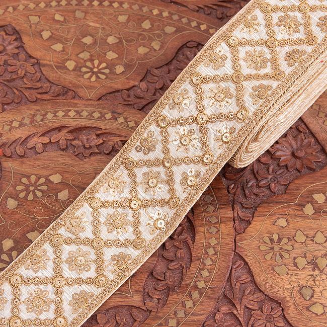 【全7色】約9m チロリアンテープ ロール売 - 金糸が美しい 更紗模様のゴータ刺繍〔幅:約5.8cm〕 - ハンデラバード 9 - 2:クリーム