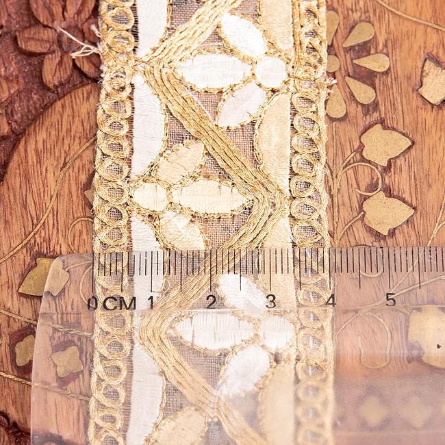 チロリアンテープ メーター売 - 金糸が美しい 更紗模様のゴータ刺繍  〔幅:約4cm〕 - みつ葉 7 - 横幅はこのくらい