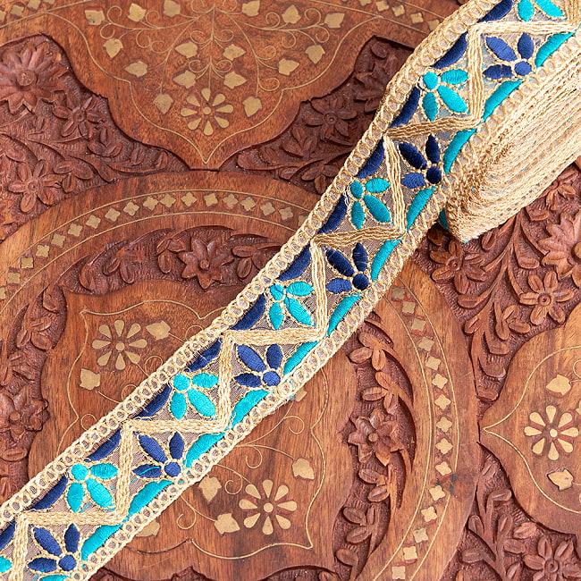 約9m チロリアンテープ ロール売 - 金糸が美しい 更紗模様のゴータ刺繍  〔幅:約4cm〕 - みつ葉 14 - 7:青
