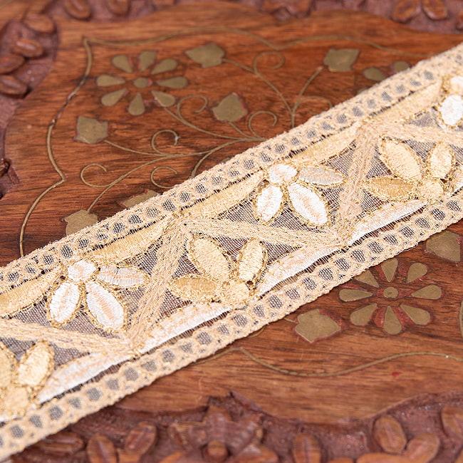 約9m チロリアンテープ ロール売 - 金糸が美しい 更紗模様のゴータ刺繍  〔幅:約4cm〕 - みつ葉 5 - 裏面はこのようになっています
