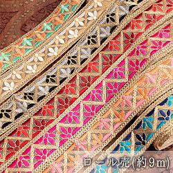 約9m チロリアンテープ ロール売 - 金糸が美しい 更紗模様のゴータ刺繍  〔幅:約4cm〕 - みつ葉の商品写真