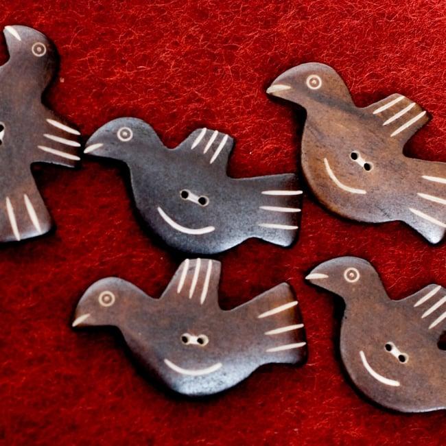水牛の角ボタン[5個セット] - 約5cm×約3cm - 鳥 5 - ボタンは5個セットでお送りします。