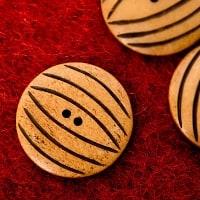 水牛の角ボタン[5個セット] - 茶・丸 - 約3.3cm
