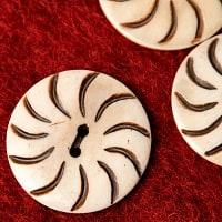水牛の角ボタン[5個セット] - 白波- 約3.5cm