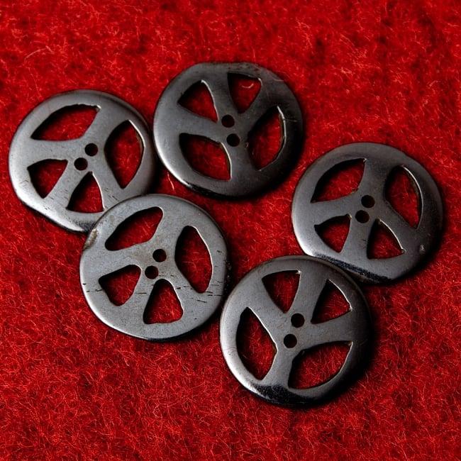 水牛の角ボタン[5個セット] - ピース - 約3cm 5 - ボタンは5個セットでお送りします。