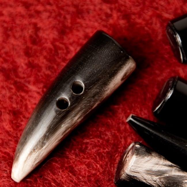 水牛の角ボタン[5個セット] - 約3cm - 角 1