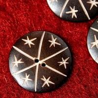 水牛の角ボタン[5個セット] - 黒星 - 約3.5cm
