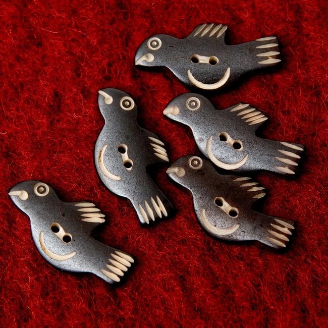 水牛の角ボタン[5個セット] - 鳥 - 約4cm×約2cm 5 - ボタンは5個セットでお送りします。