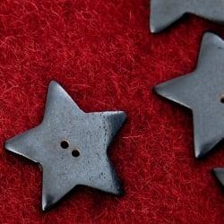 水牛の角ボタン[5個セット] - スター - 約3.5cm