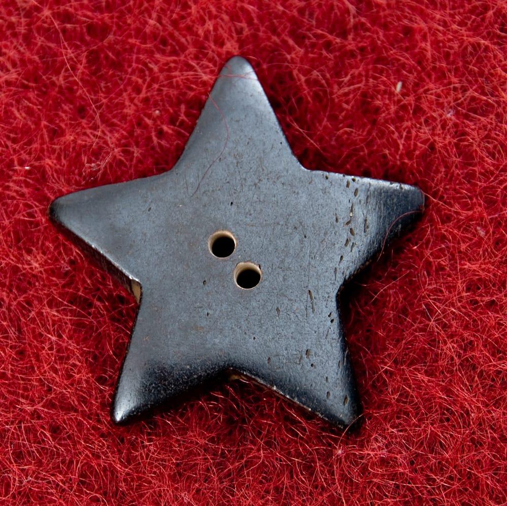 水牛の角ボタン[5個セット] - 約3.5cm - スター 2 - 表面です。