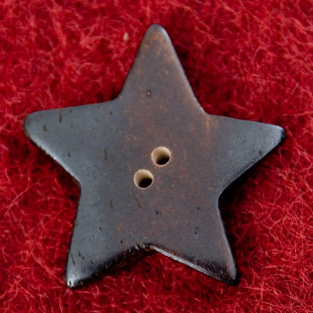 水牛の角ボタン[5個セット] - 約3.5cm - スター 3 - 裏面です。