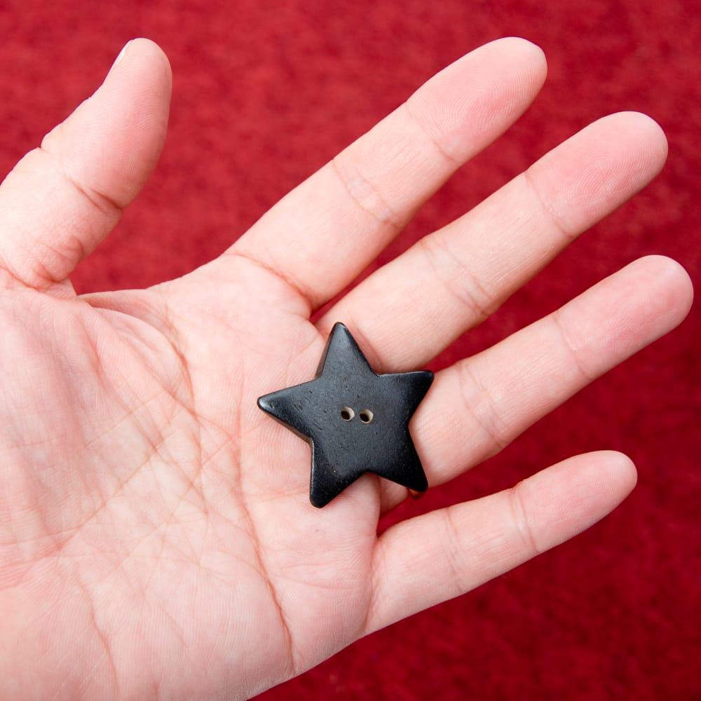 水牛の角ボタン[5個セット] - 約3.5cm - スター 4 - 手に持つとこのくらいのサイズ感です。