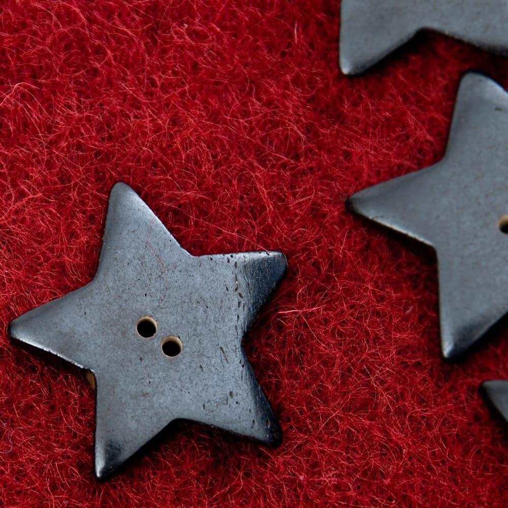 水牛の角ボタン[5個セット] - 約3.5cm - スターの写真