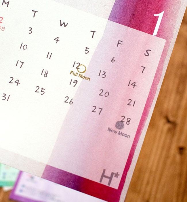 【New Year 2017年度版】Heart Gathering カレンダー【インドの祭日等掲載!】の写真2 - 優しい色合いのカレンダーです
