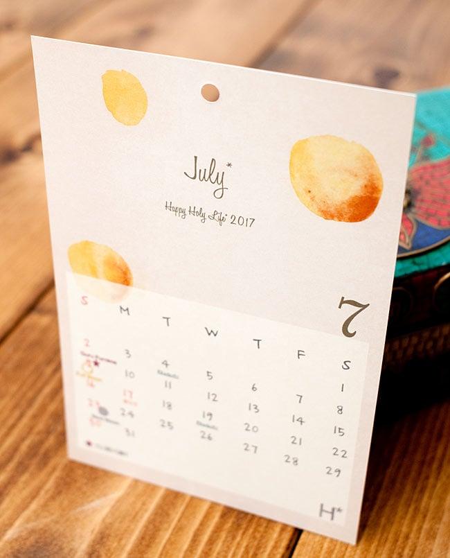 【New Year 2017年度版】Heart Gathering カレンダー【インドの祭日等掲載!】の写真5 - それぞれの月ごとに、デザインもかわいいです。
