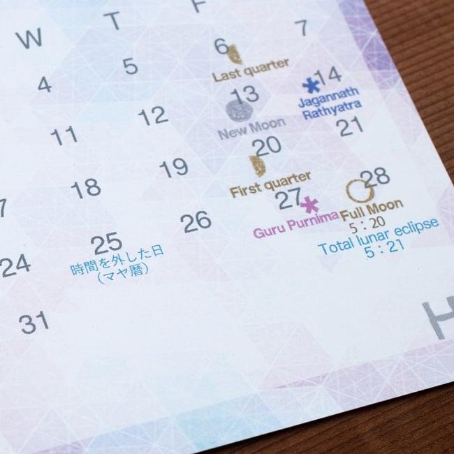 【New Year 2018年度版】Heart Gathering カレンダー【インドの祭日等掲載!】の写真2 - インドの神様の生誕祭や、祭日などものっています!