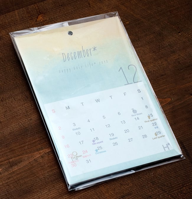 【New Year 2018年度版】Heart Gathering カレンダー【インドの祭日等掲載!】 8 - このようなパッケージでのお届けとなります