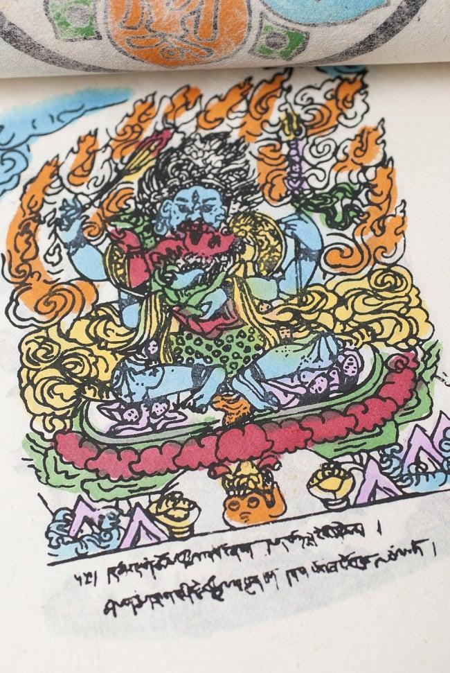 【New Year 2017年度版】ネパールのカレンダー - チベタンの写真3 - ネパールならではのほっこりした意匠です。