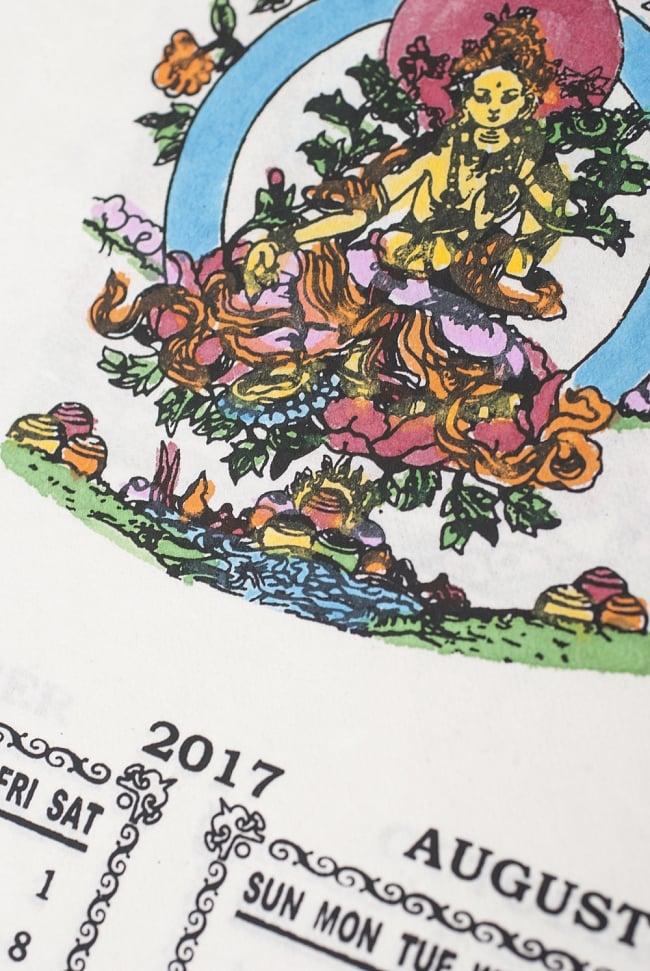 【New Year 2017年度版】ネパールのカレンダー - チベタンの写真4 - 一年を通してアジアを身近に感じられる素敵なカレンダーです。