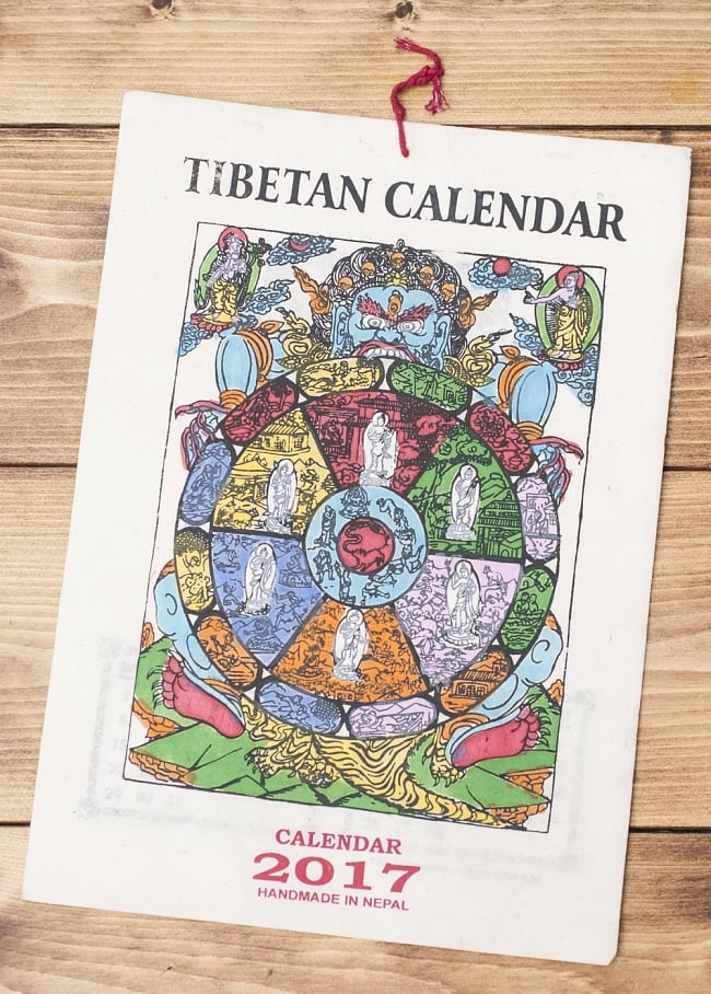 【New Year 2017年度版】ネパールのカレンダー - チベタンの写真