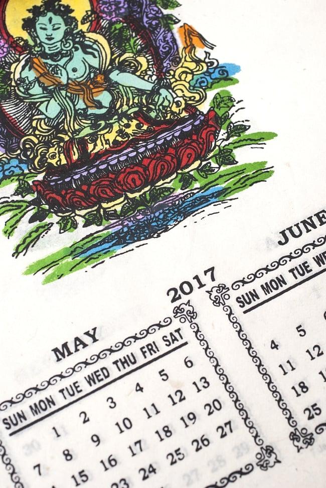【New Year 2017年度版】ネパールのカレンダー - ブッダアイの写真4 - 一年を通してアジアを身近に感じられる素敵なカレンダーです。