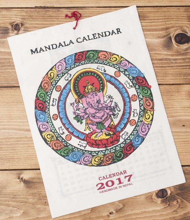 【New Year 2017年度版】ネパールのカレンダー - マンダラの写真