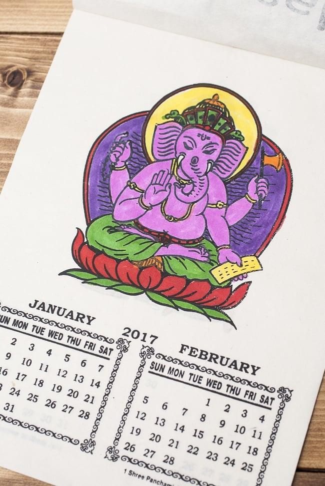 【New Year 2017年度版】ネパールのカレンダー - ガネーシャの写真2 - デザインは、ネパールの伝統的なものから、神様、ミティラーなど色々取り揃えました。