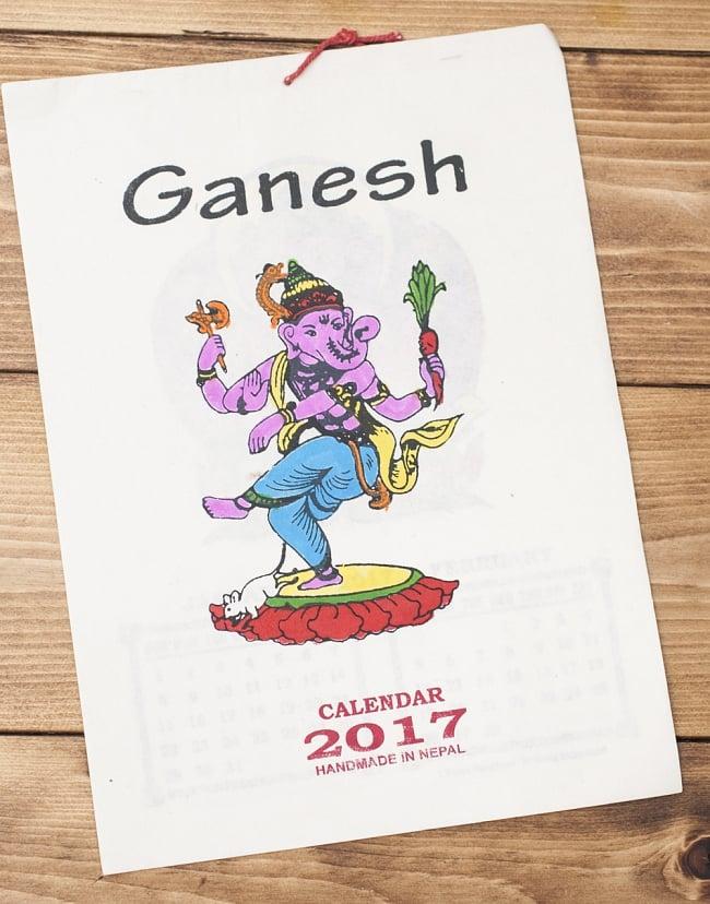 【New Year 2017年度版】ネパールのカレンダー - ガネーシャの写真